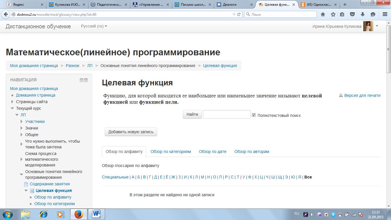 hello_html_m45831f5e.png