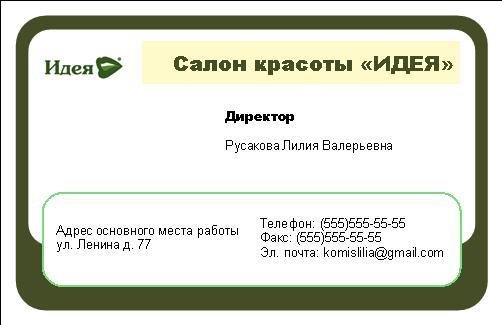 hello_html_m53672508.jpg