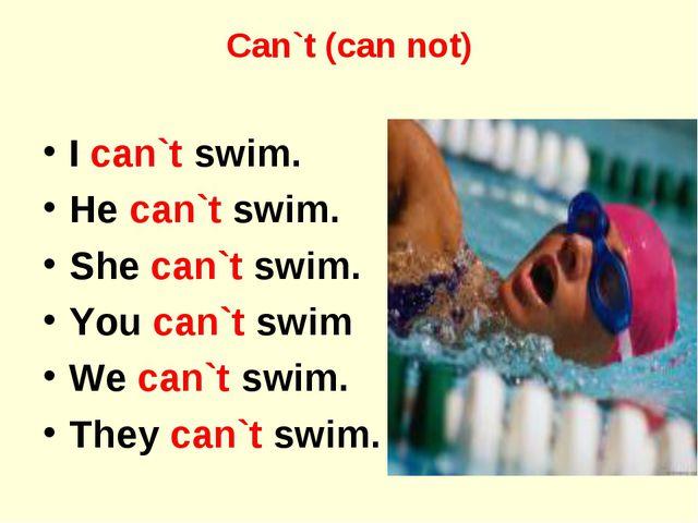 Can`t (can not) I can`t swim. He can`t swim. She can`t swim. You can`t swim W...