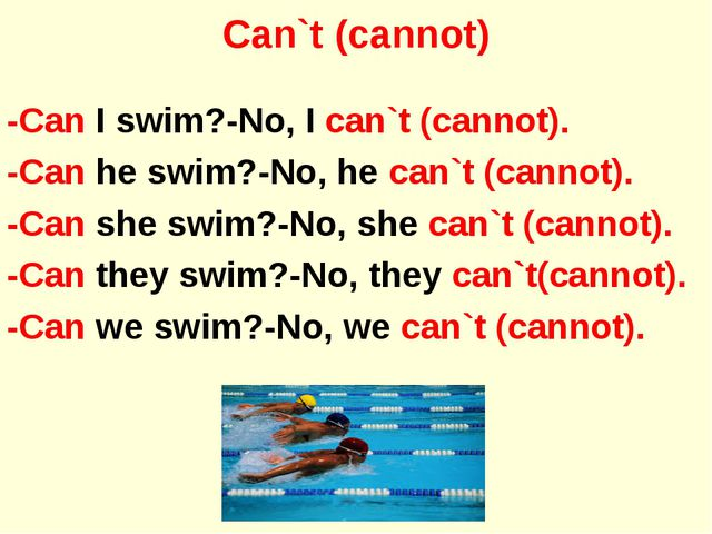 Can`t (cannot) -Can I swim?-No, I can`t (cannot). -Can he swim?-No, he can`t...