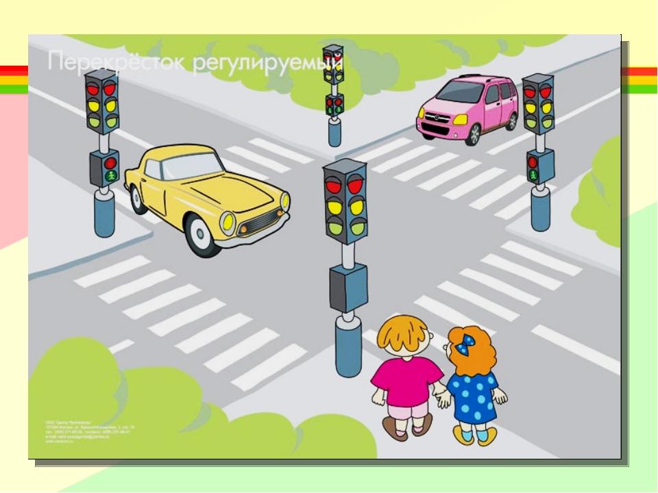 меченосцы перекресток регулируемый светофором в картинках больших компаний почти