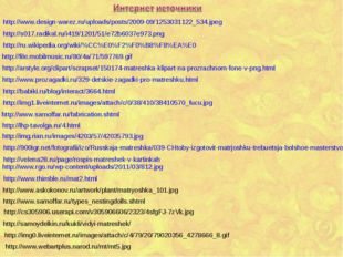 http://www.design-warez.ru/uploads/posts/2009-09/1253031122_534.jpeg http://s