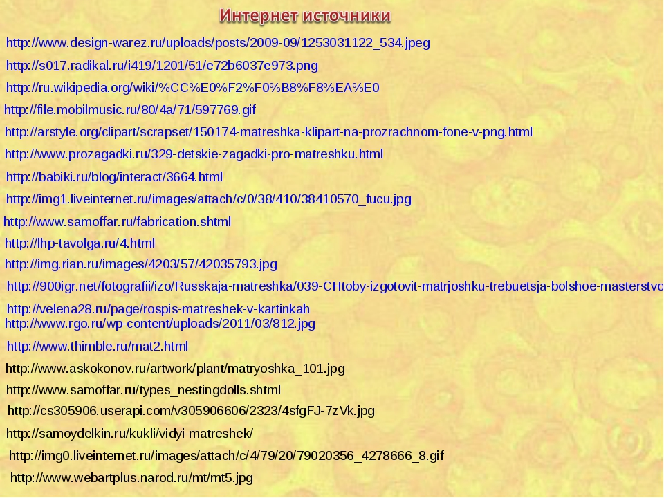http://www.design-warez.ru/uploads/posts/2009-09/1253031122_534.jpeg http://s...