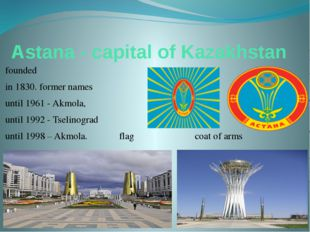 Astana - capital of Kazakhstan founded in 1830. former names until 1961 - Akm