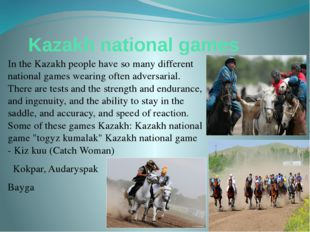 Kazakh national games In the Kazakh people have so many different national ga