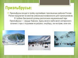 Приэльбрусье: Приэльбрусье входит в тройку крупнейших горнолыжных районов Рос