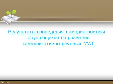 hello_html_5bb40b2f.png