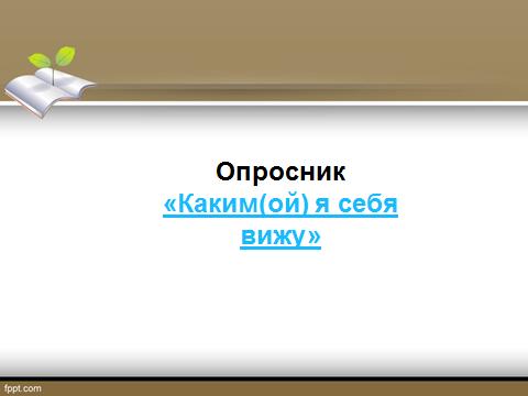 hello_html_657e12e0.png