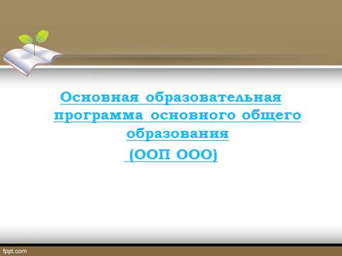hello_html_9aca010.png