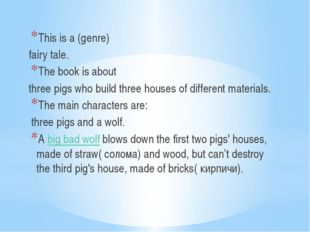 This is a(genre) fairy tale. The book is about three pigs who build three h