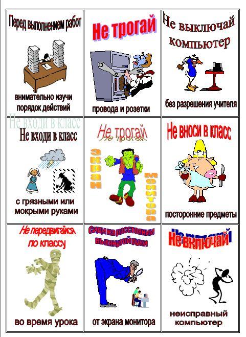 http://shiryaeva.86sch2-nyagan.edusite.ru/images/p33_tb.jpg