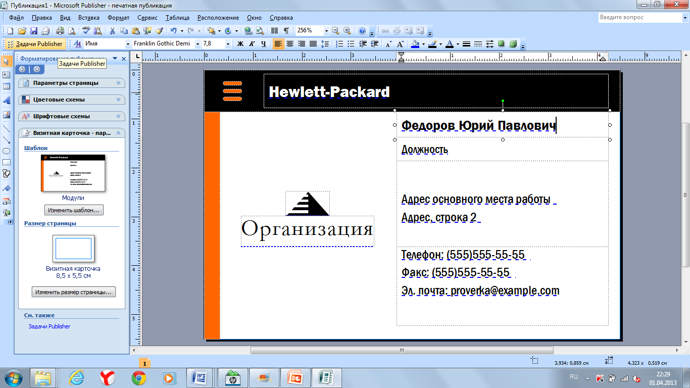 hello_html_m5cb56f80.png