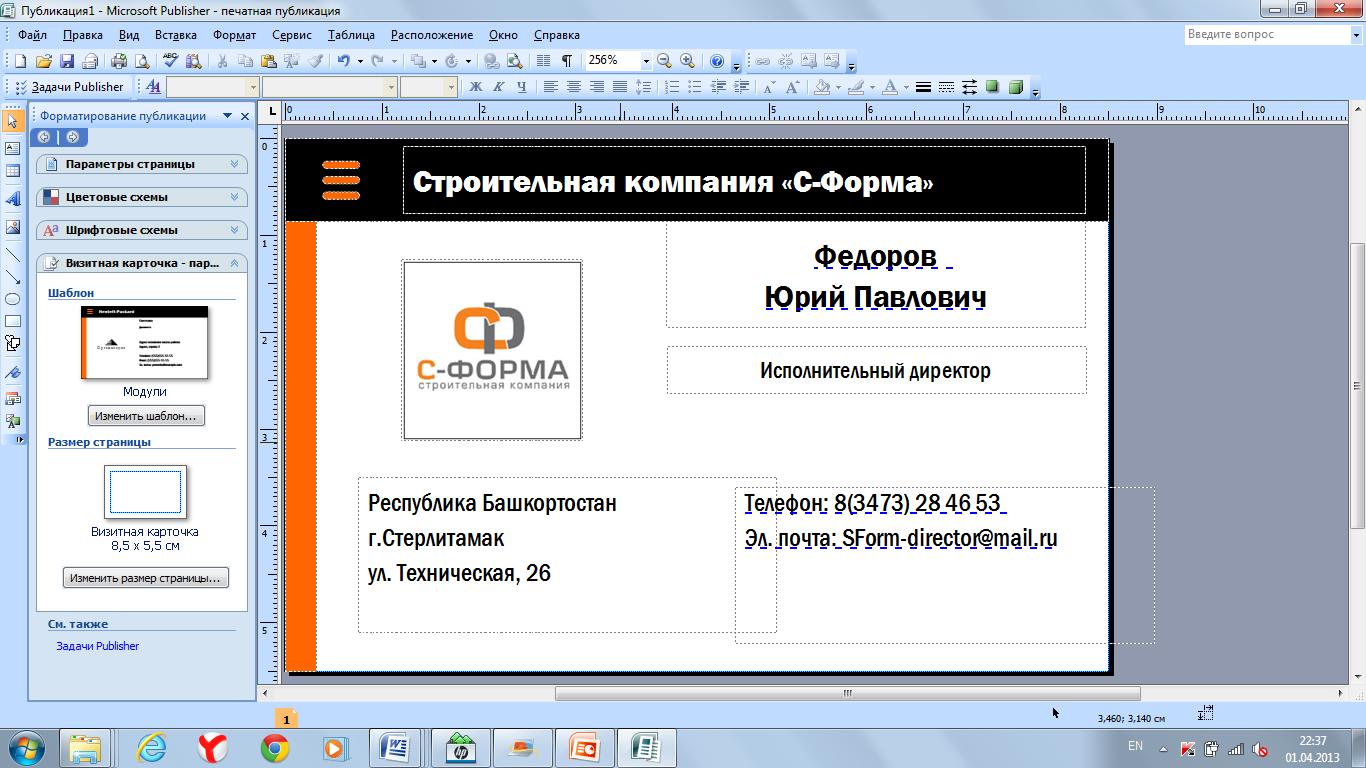 hello_html_m78f9cc70.png