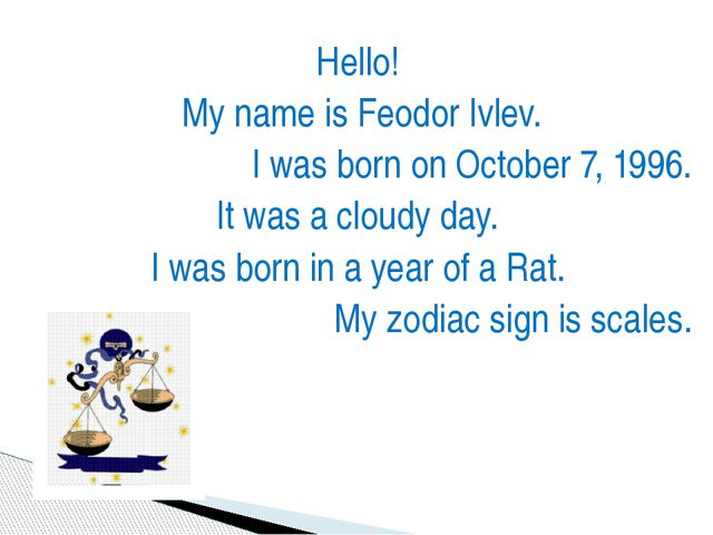Hello! My name is Feodor Ivlev. I was born on October 7, 1996. It was a cloud...