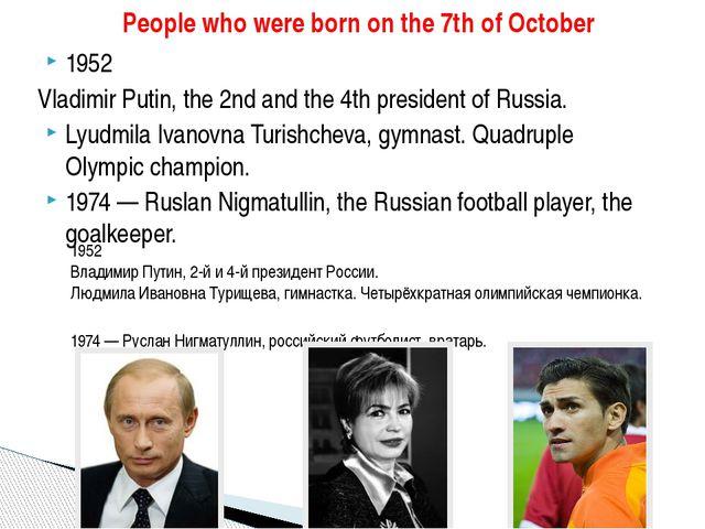 1952 Vladimir Putin, the 2nd and the 4th president of Russia. Lyudmila Ivanov...