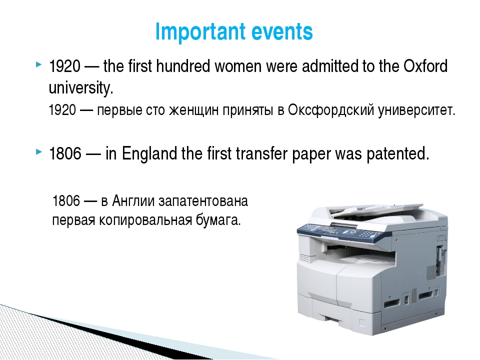 Important events 1920 — the first hundred women were admitted to the Oxford u...