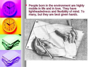 People born in the environment are highly mobile in life and in love. They ha