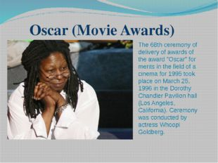 """Oscar (Movie Awards) The 68th ceremony of delivery of awards of the award """"O"""