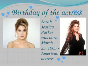Birthday of the actress Sarah Jessica Parker was born March 25, 1965 - Ameri