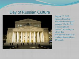 Day of Russian Culture August 27, 2007, Russian President Vladimir Putin sig