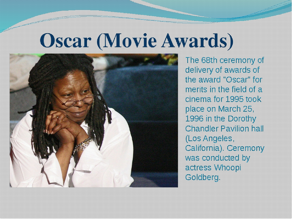 """Oscar (Movie Awards) The 68th ceremony of delivery of awards of the award """"O..."""