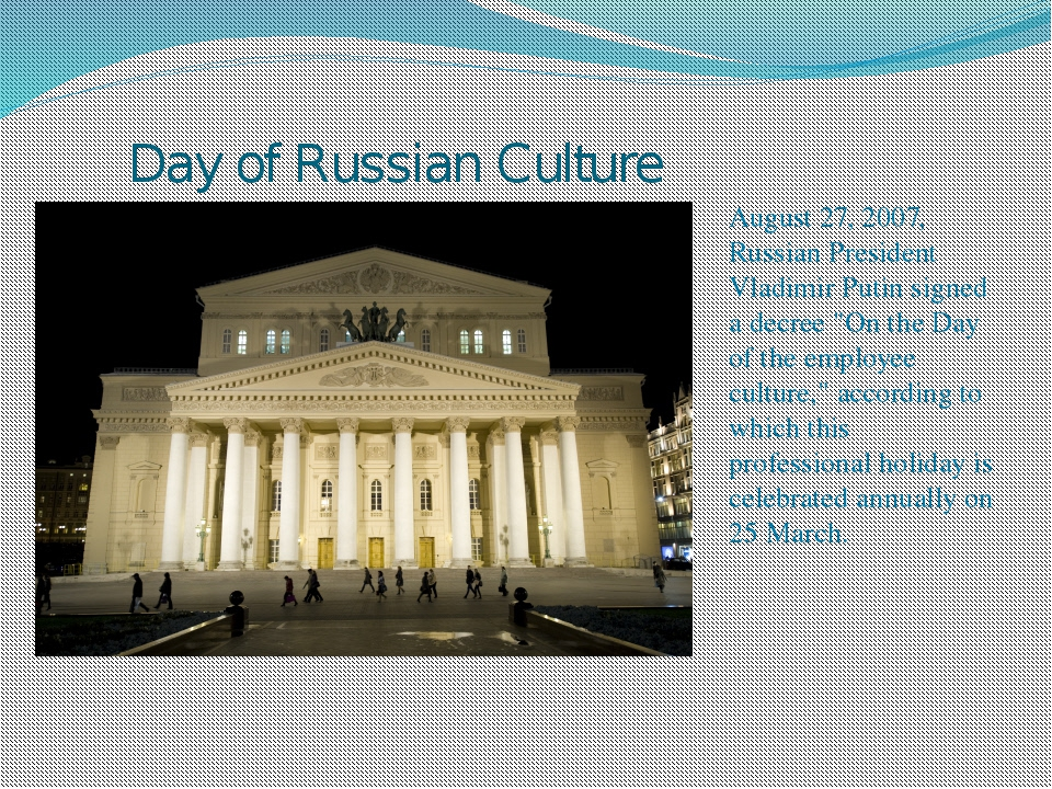 Day of Russian Culture August 27, 2007, Russian President Vladimir Putin sig...