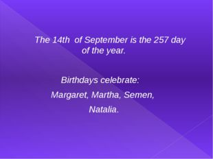 The 14th of September is the 257 day of the year. Birthdays celebrate: Marga