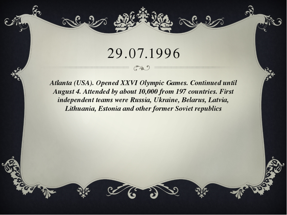 29.07.1996 Atlanta (USA). Opened XXVI Olympic Games. Continued until August 4...