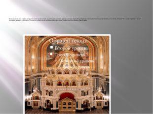 Самое священное место в храме – алтарь. Священник молится именно там, и без е