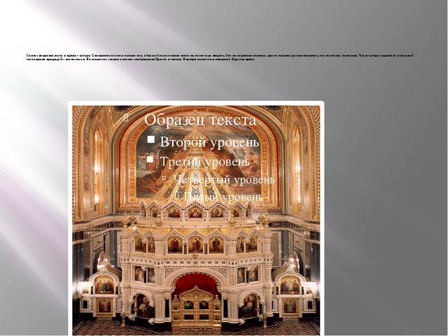 Самое священное место в храме – алтарь. Священник молится именно там, и без е...