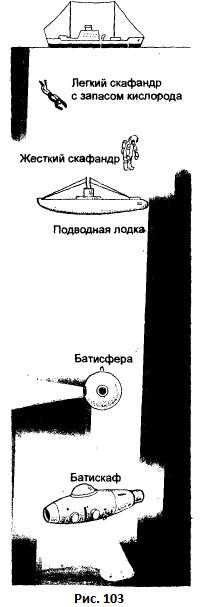 Pic 103.jpg