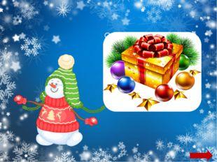 Сизый нос Белый нос Красный нос Синий нос Прозвище Деда Мороза