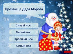 Пакет Торба Мешок Сума Хранилище подарков Деда Мороза