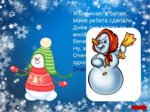 Без пожара отмечайте Новогодние деньки. Осторожно зажигайте Эти чудо-огоньки.