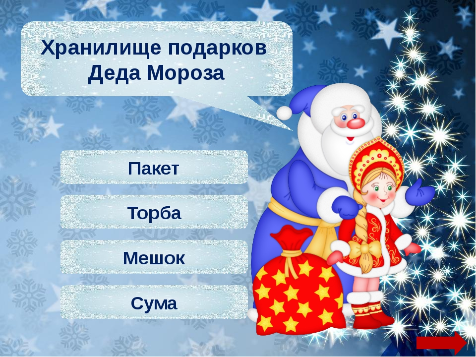 Мишура Конфетти Гирлянда Венки Нити фонариков на новогодней ёлке
