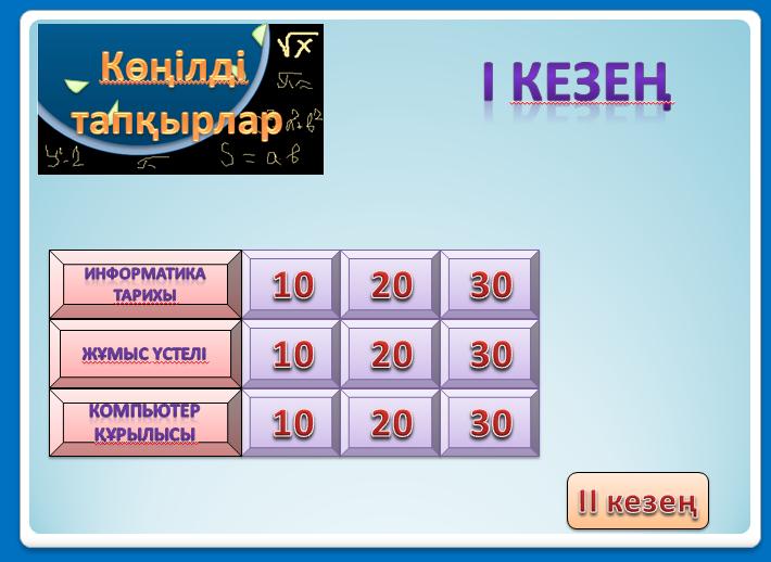 hello_html_5e95c165.png