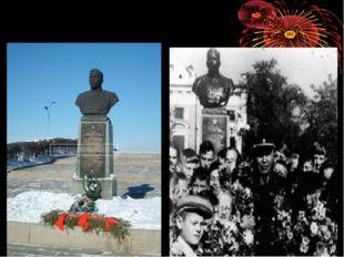 Памятник генералу армии Белобородову Афанасию Павлантьевичу, дважды Герою Со