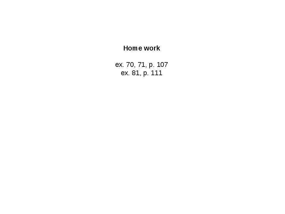 Home work ex. 70, 71, p. 107 ex. 81, p. 111 Андреева Светлана Вячеславовна