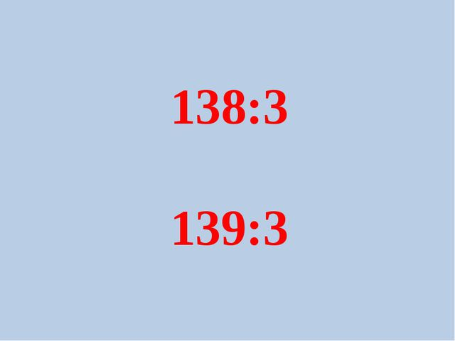 138:3 139:3