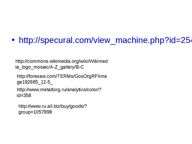 http://specural.com/view_machine.php?id=2548 http://commons.wikimedia.org/wik...