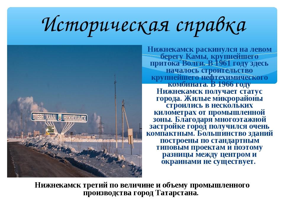 Авита иркутск строительная