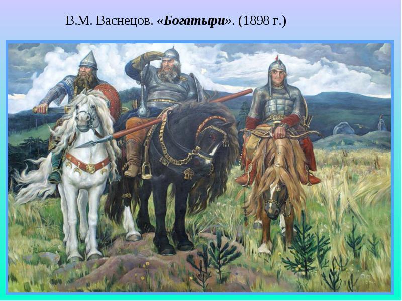 http://fs.nashaucheba.ru/tw_files2/urls_3/1606/d-1605239/img3.jpg
