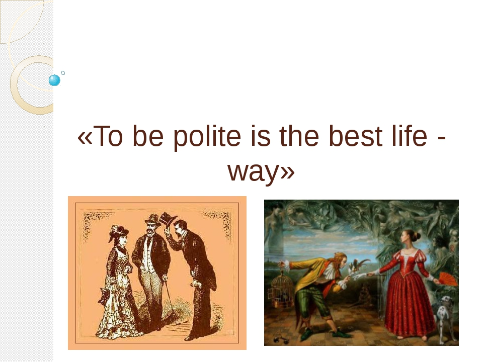 «To be polite is the best life - way»