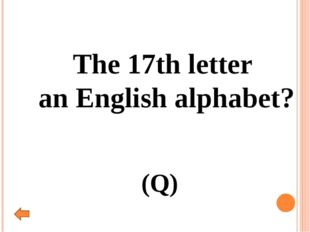 The 17th letter an English alphabet? (Q)