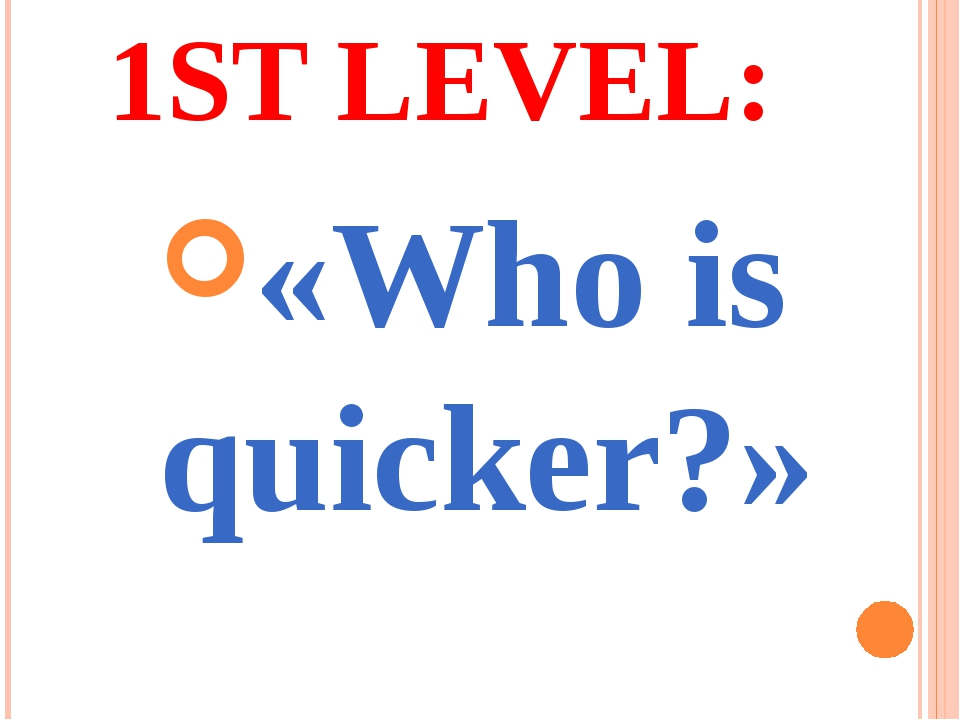 1ST LEVEL: «Who is quicker?»
