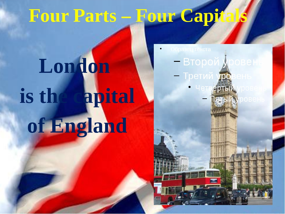 Four Parts – Four Capitals London is the сapital of England