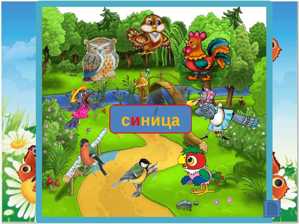 http://vbgcity.ru/sites/default/files/images/didaktichieskiie_kartochki__-_Li...