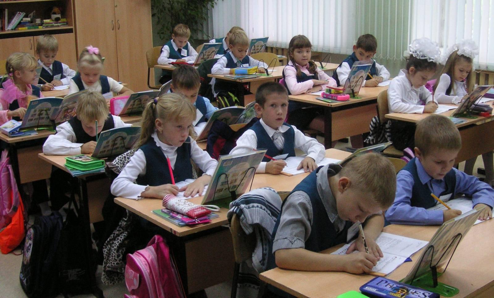 http://klassvv1.ucoz.ru/_ph/8/240077147.jpg