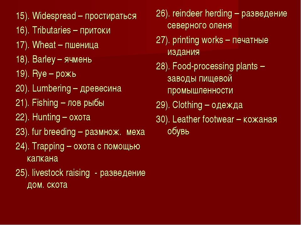 15). Widespread – простираться 16). Tributaries – притоки 17). Wheat – пшениц...