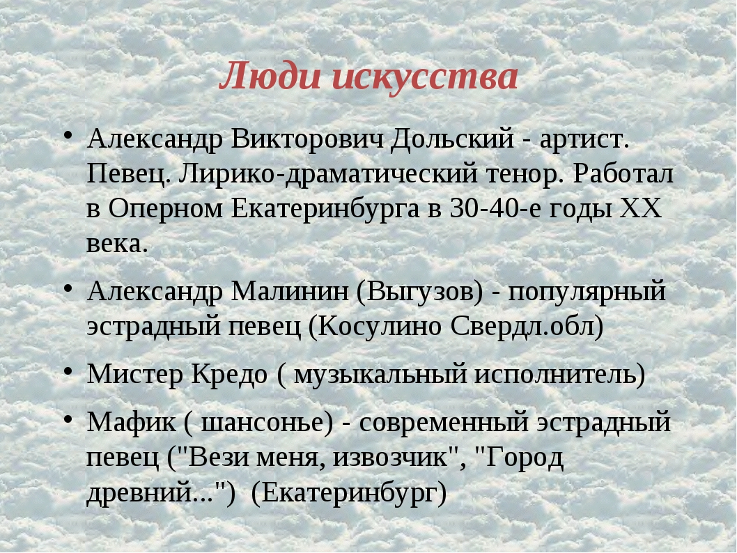 Люди искусства Александр Викторович Дольский - артист. Певец. Лирико-драматич...